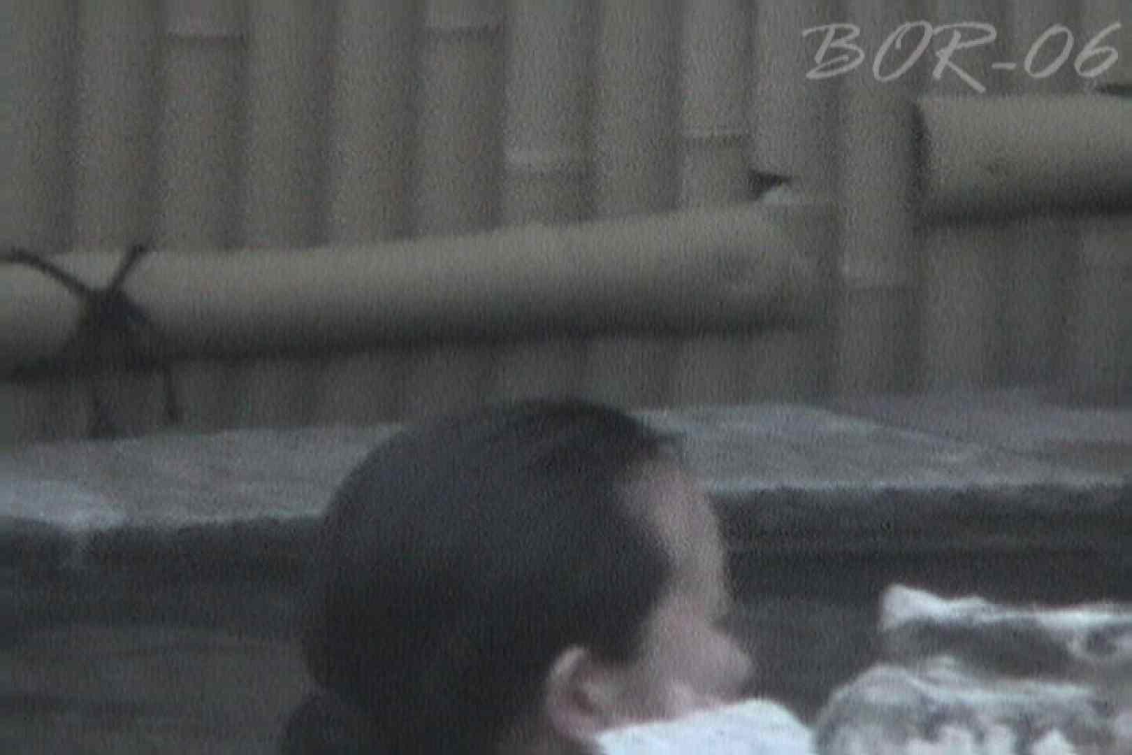巨乳 乳首:Aquaな露天風呂Vol.519:のぞき本舗 中村屋