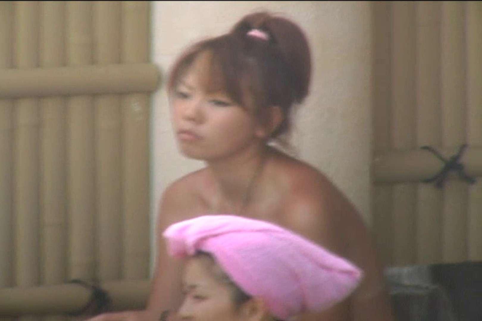 巨乳 乳首:Aquaな露天風呂Vol.535:のぞき本舗 中村屋