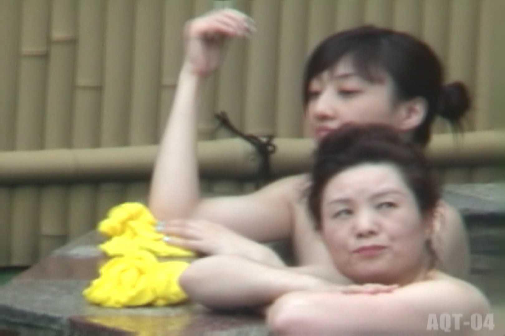 巨乳 乳首:Aquaな露天風呂Vol.743:のぞき本舗 中村屋