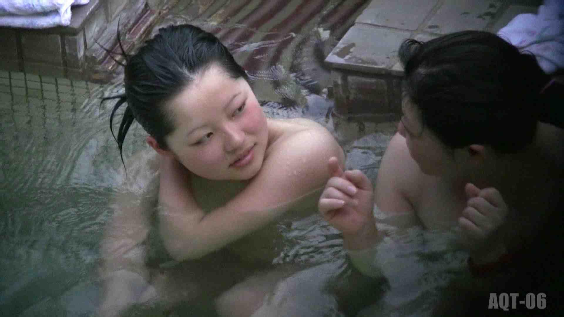 巨乳 乳首:Aquaな露天風呂Vol.762:のぞき本舗 中村屋