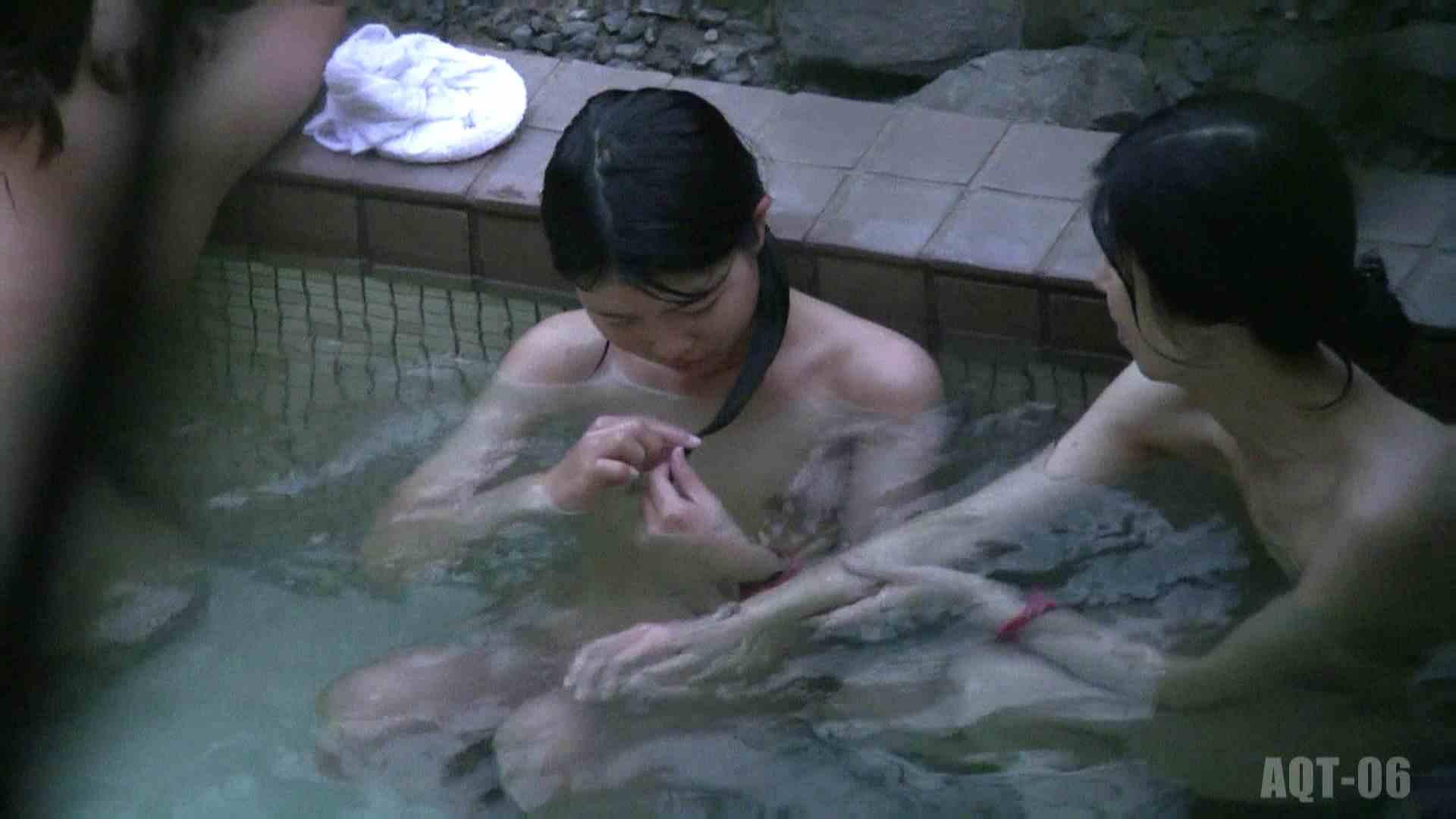 巨乳 乳首:Aquaな露天風呂Vol.763:のぞき本舗 中村屋