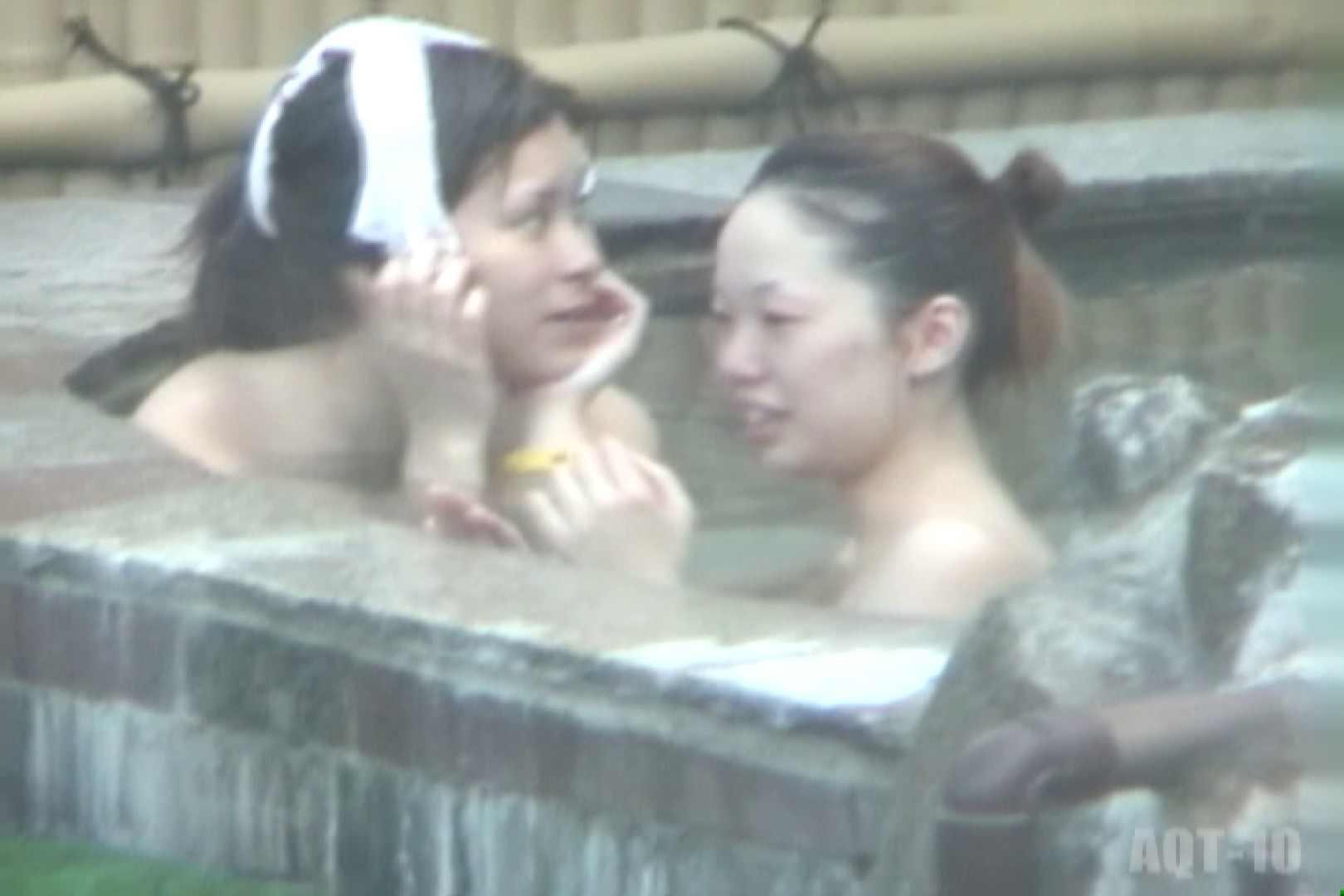 巨乳 乳首:Aquaな露天風呂Vol.792:のぞき本舗 中村屋