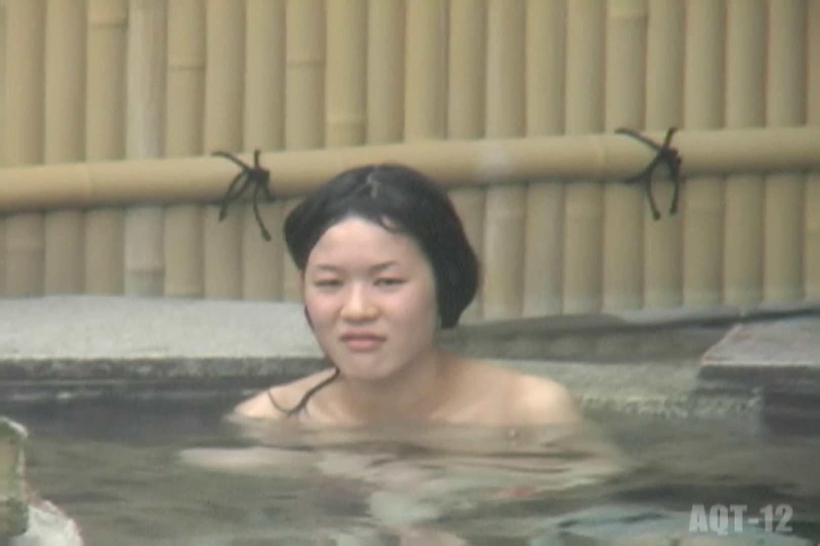 巨乳 乳首:Aquaな露天風呂Vol.808:のぞき本舗 中村屋
