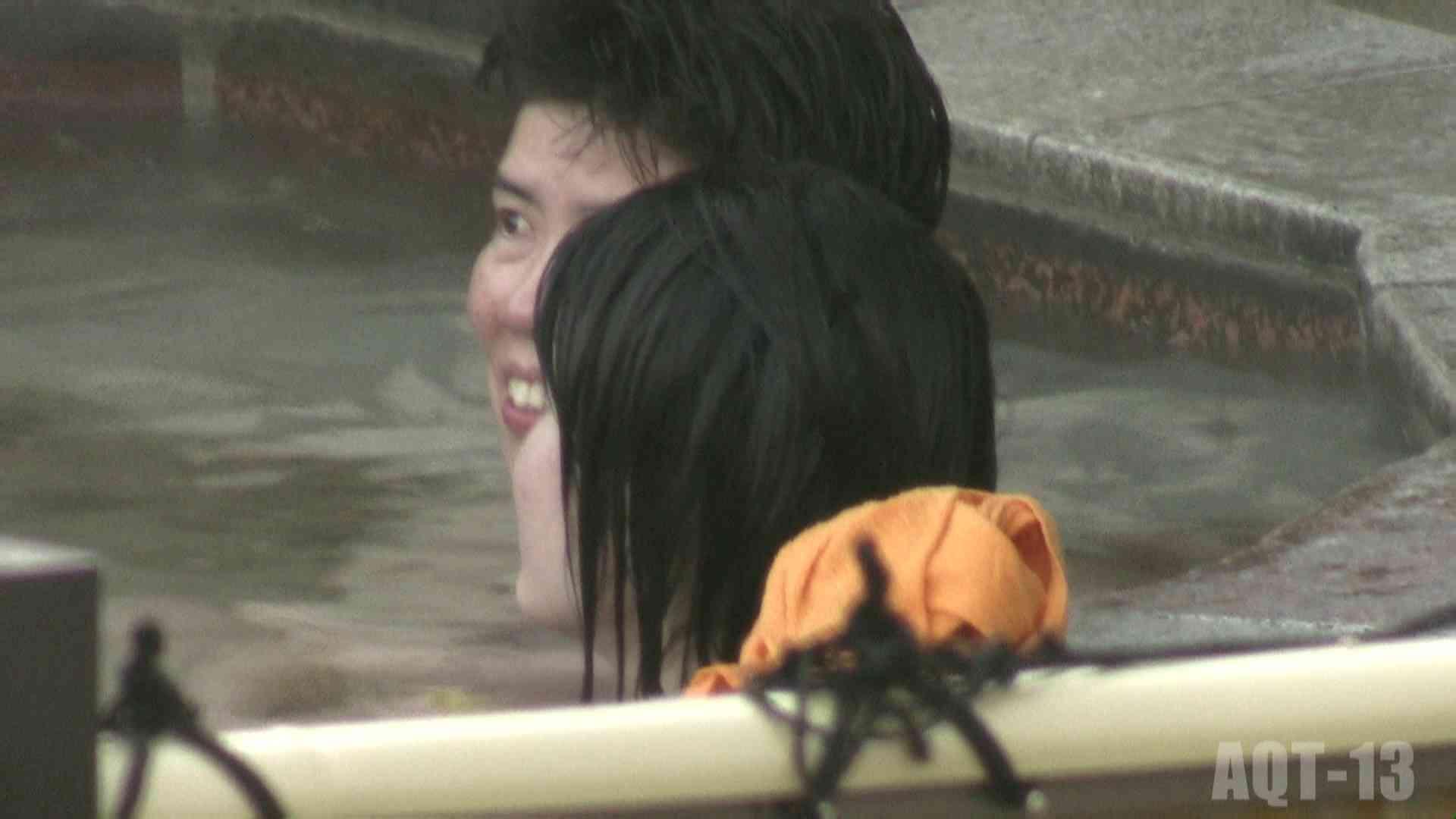 巨乳 乳首:Aquaな露天風呂Vol.813:のぞき本舗 中村屋