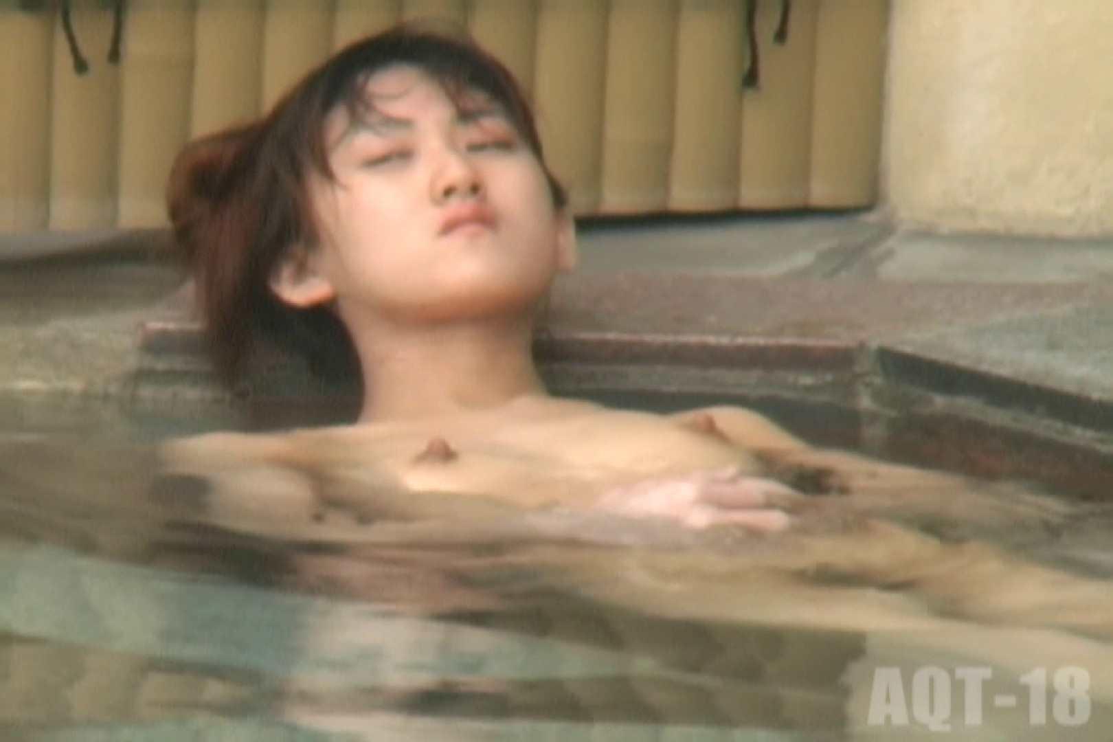 巨乳 乳首:Aquaな露天風呂Vol.862:のぞき本舗 中村屋