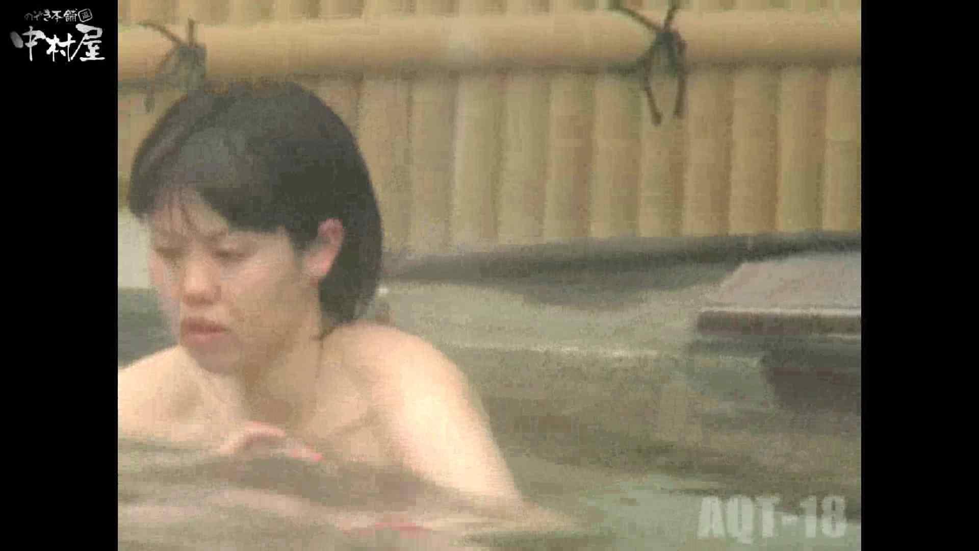 巨乳 乳首:Aquaな露天風呂Vol.882潜入盗撮露天風呂十八判湯 其の七:のぞき本舗 中村屋