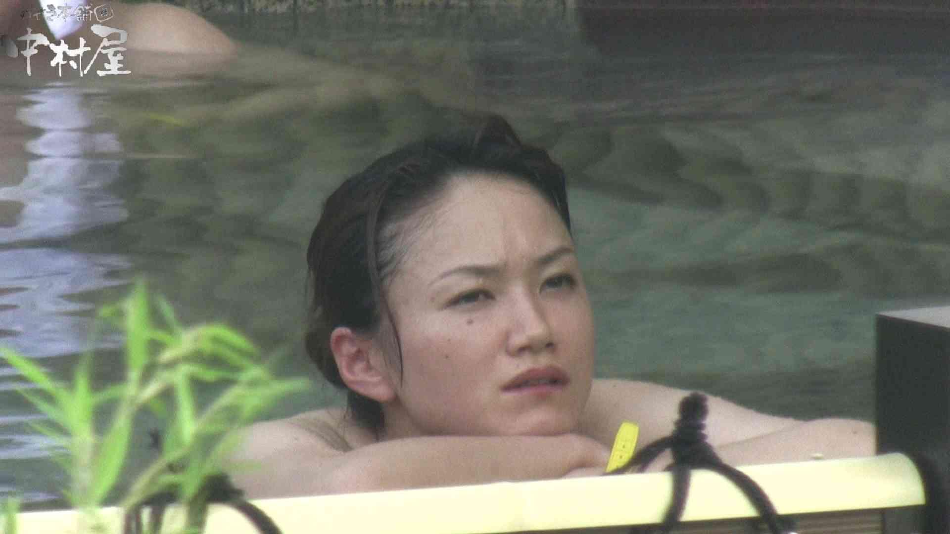 巨乳 乳首:Aquaな露天風呂Vol.901:のぞき本舗 中村屋