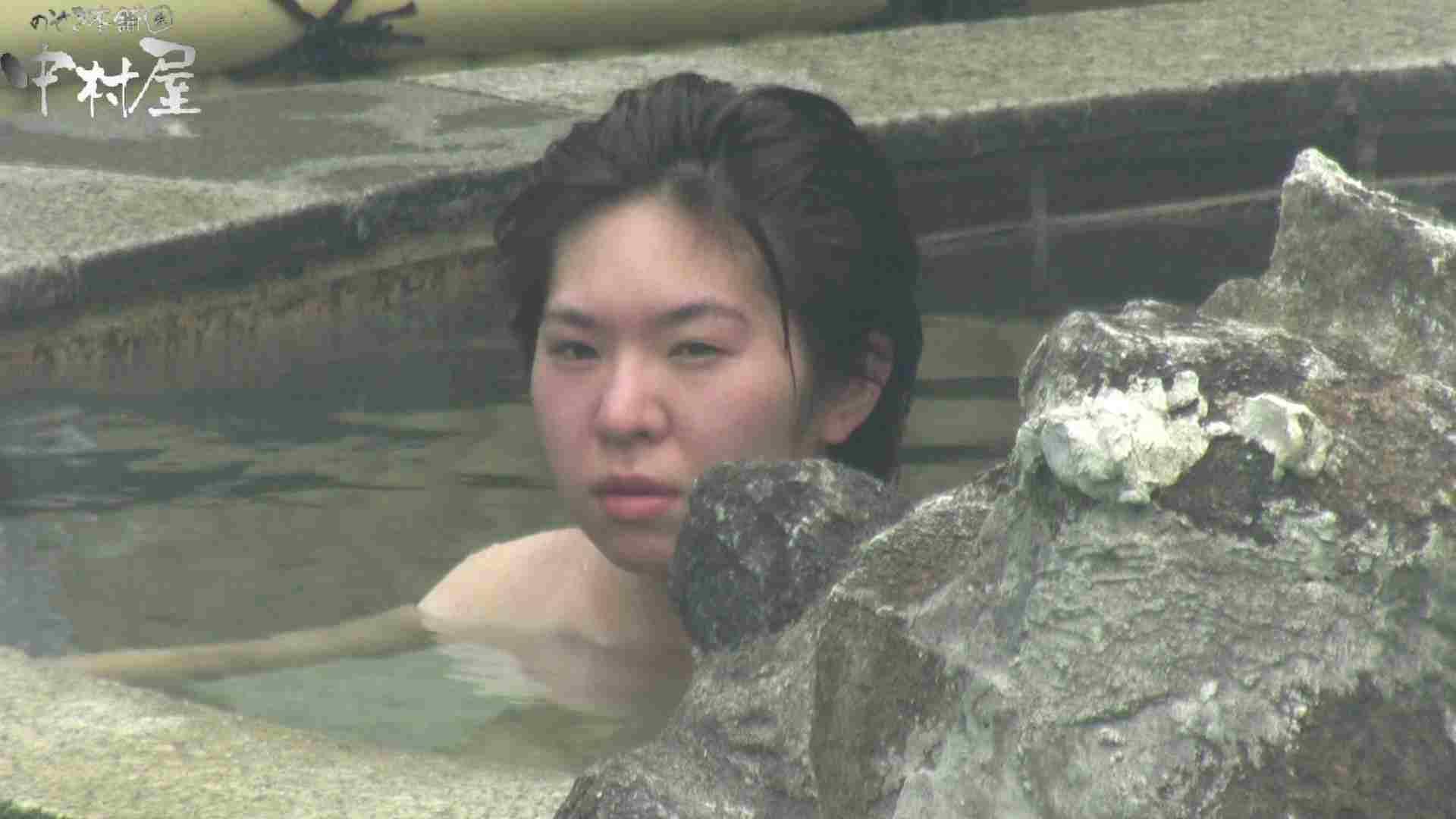 巨乳 乳首:Aquaな露天風呂Vol.907:のぞき本舗 中村屋
