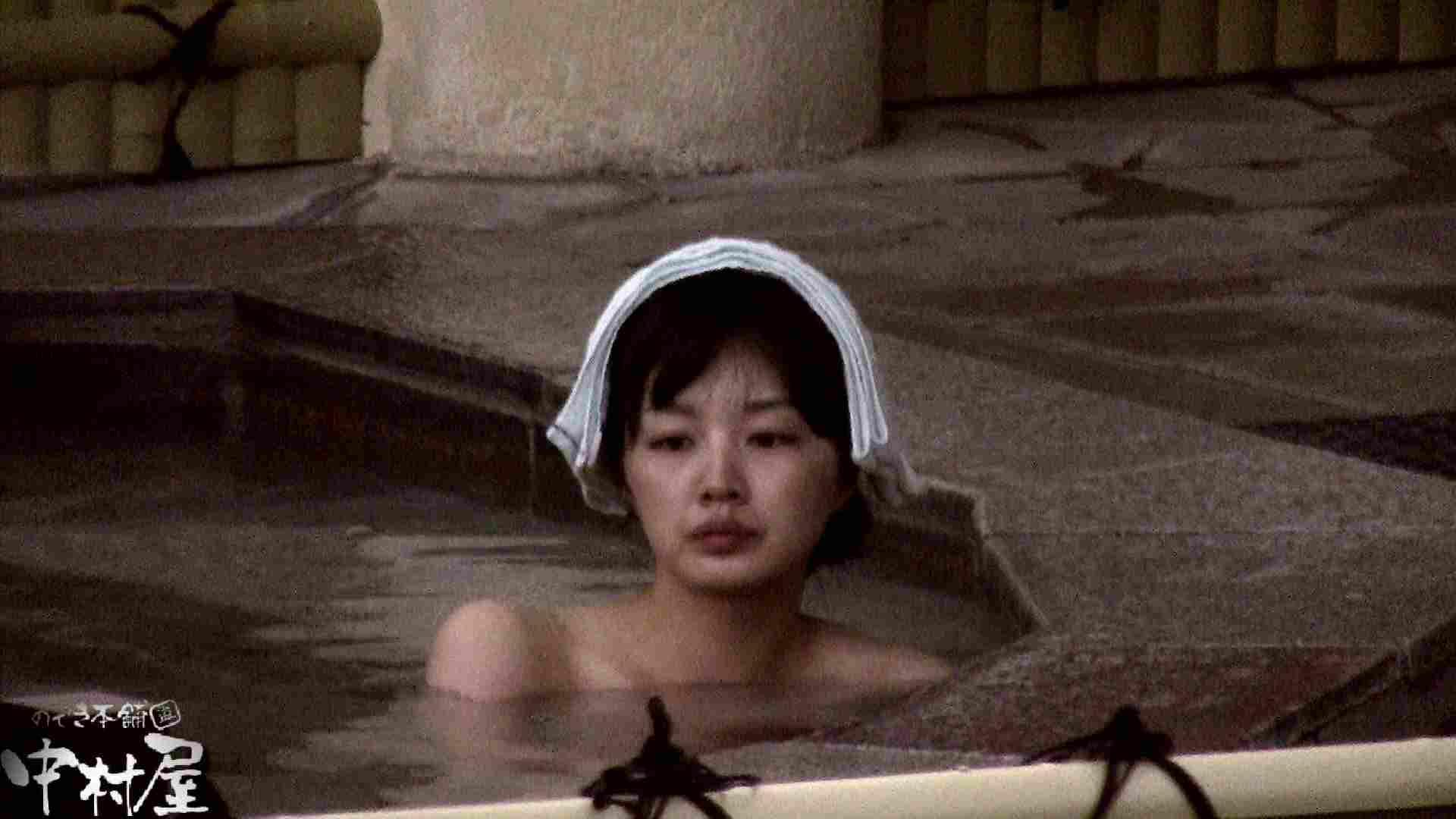 巨乳 乳首:Aquaな露天風呂Vol.916:のぞき本舗 中村屋