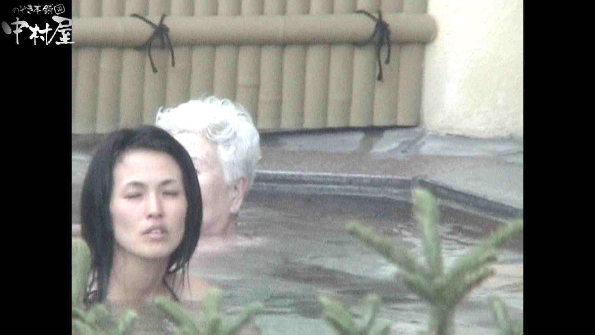 巨乳 乳首:Aquaな露天風呂Vol.933:のぞき本舗 中村屋