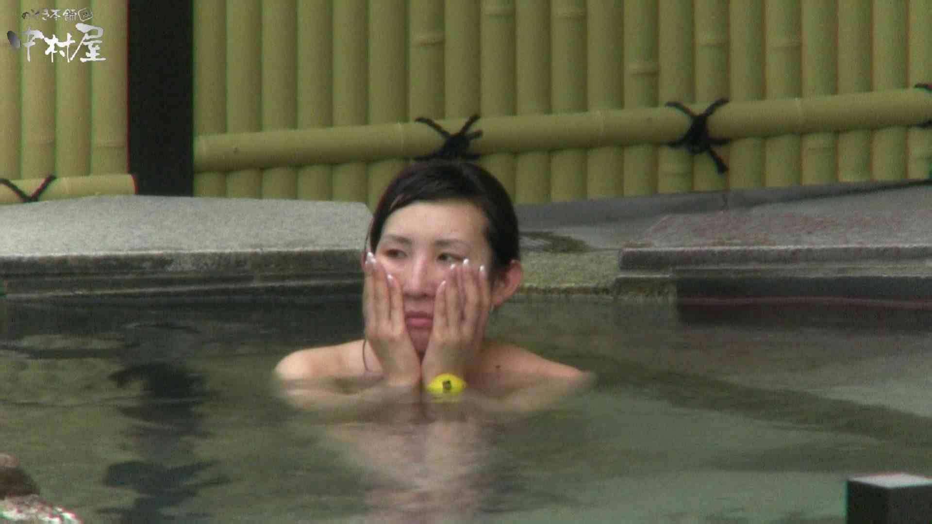 巨乳 乳首:Aquaな露天風呂Vol.948:のぞき本舗 中村屋