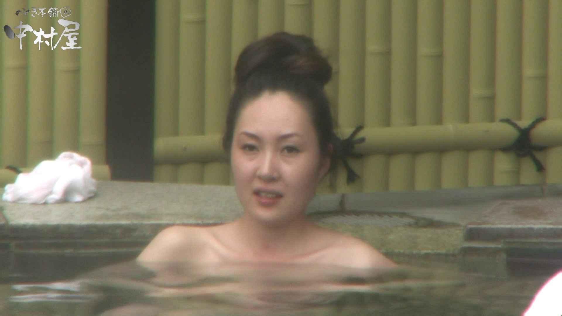 巨乳 乳首:Aquaな露天風呂Vol.956:のぞき本舗 中村屋