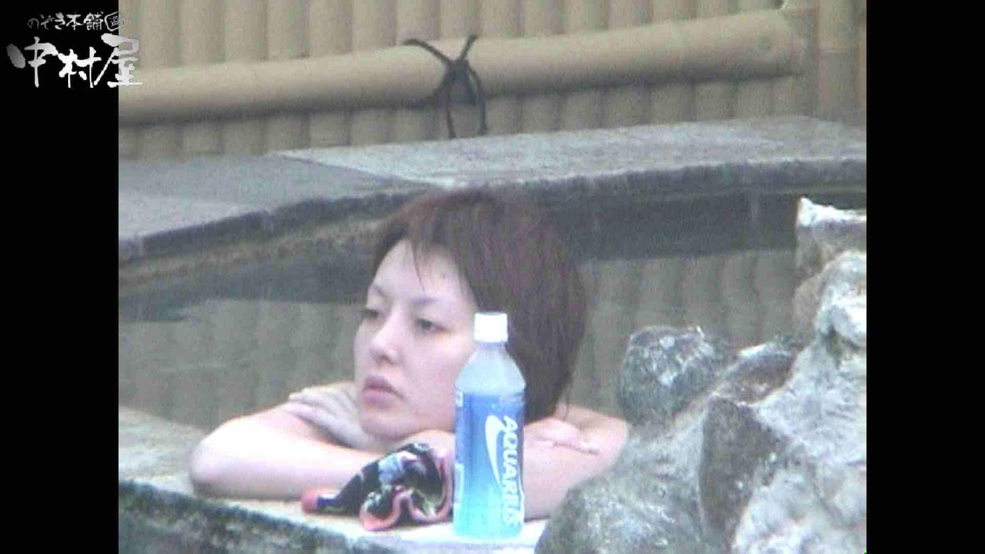 巨乳 乳首:Aquaな露天風呂Vol.959:のぞき本舗 中村屋