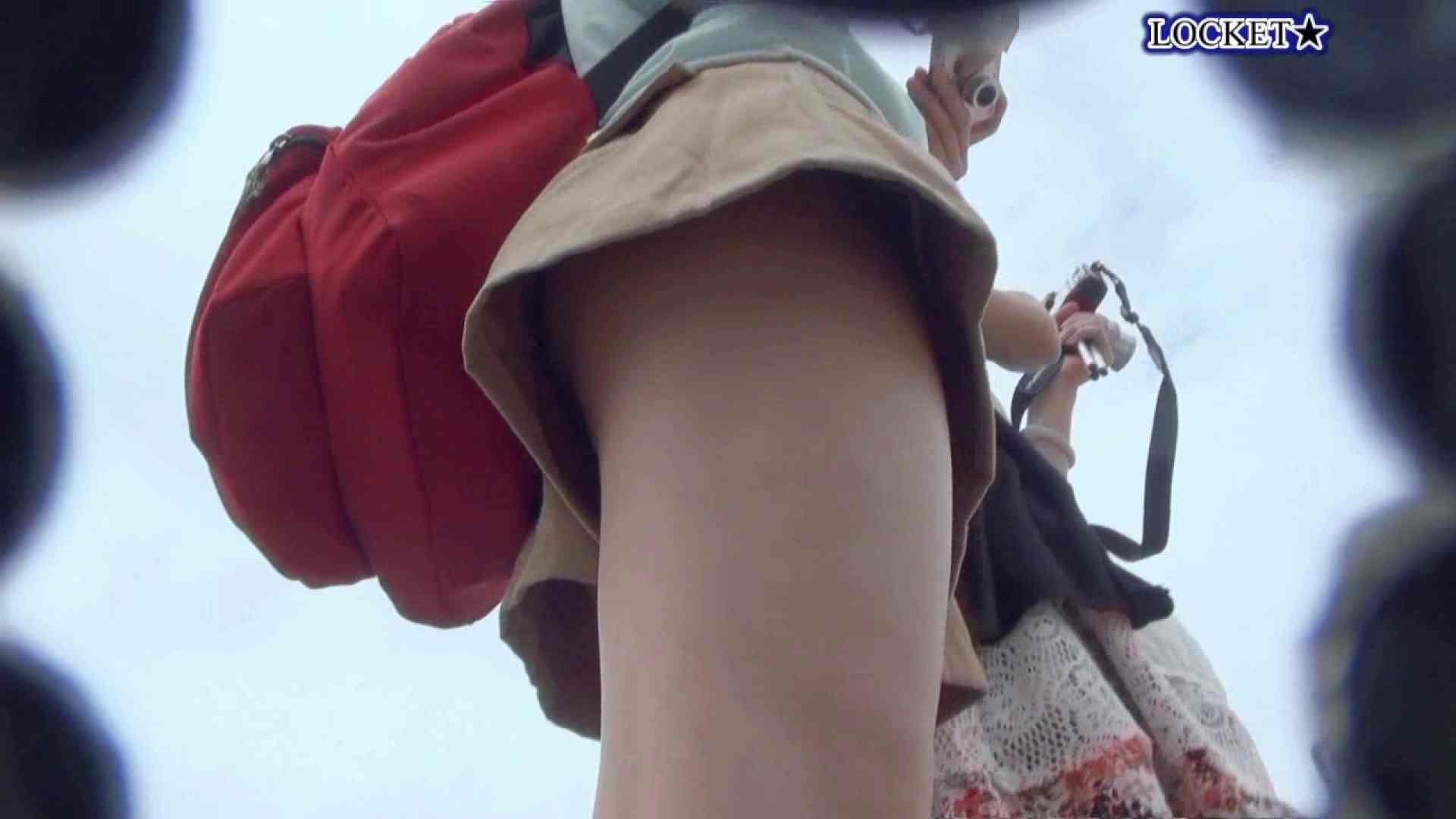 巨乳 乳首:夏だ!パンチラ大作戦♡ vol.03:のぞき本舗 中村屋
