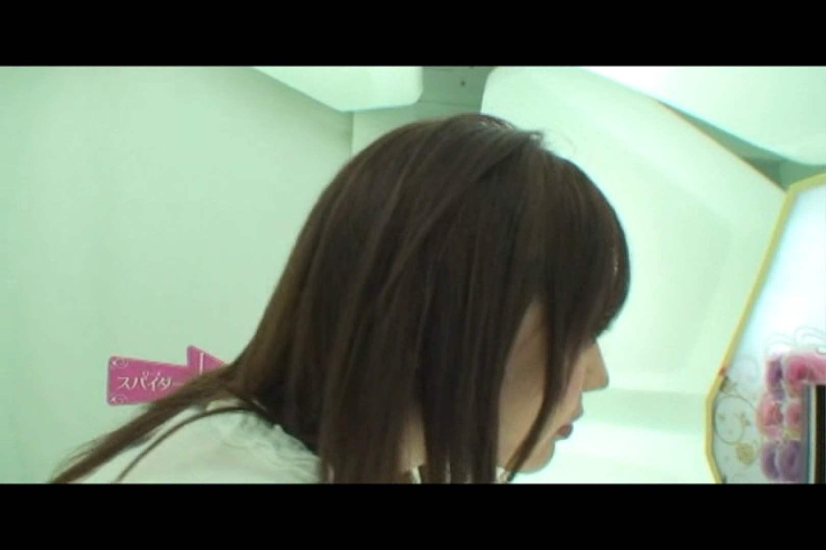 巨乳 乳首:JDハンター全国ツアー vol.048 前編:のぞき本舗 中村屋