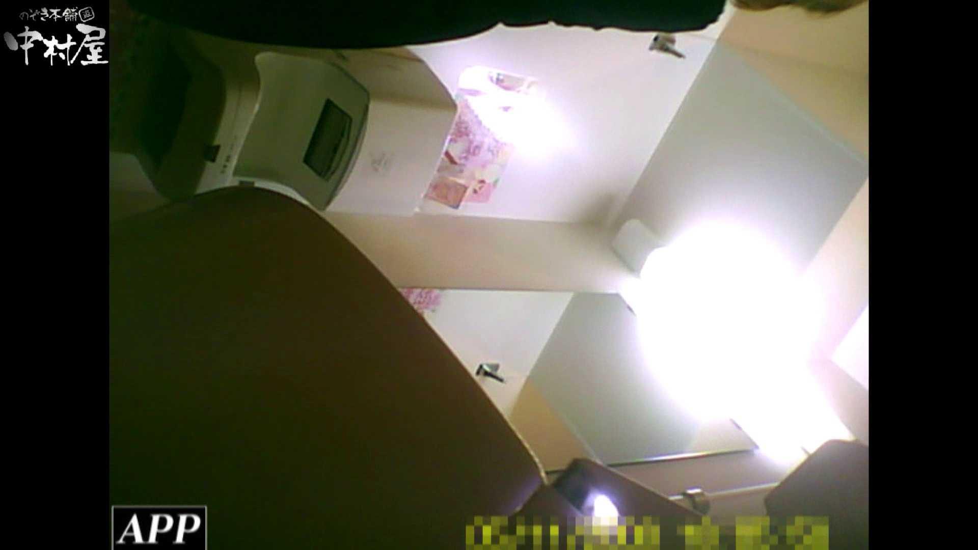 巨乳 乳首:三つ目で盗撮 vol.67:のぞき本舗 中村屋