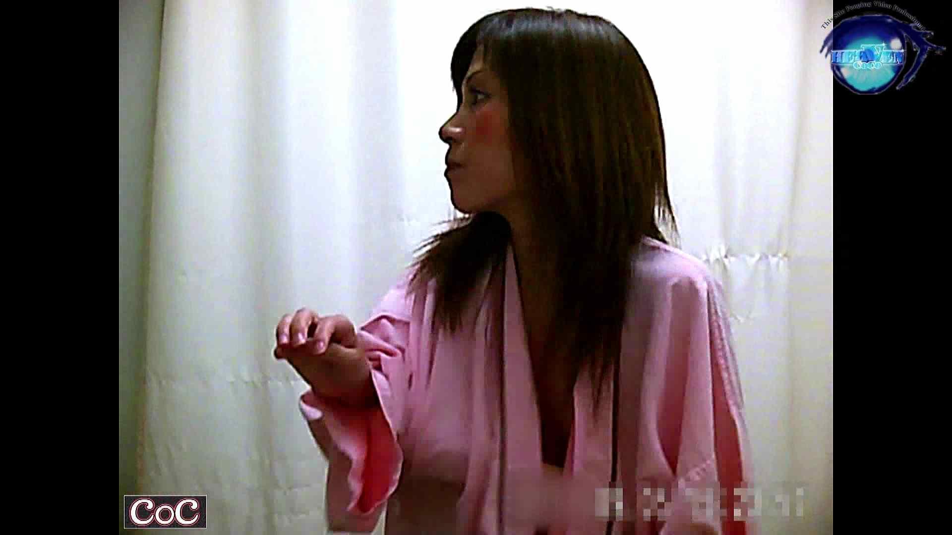 巨乳 乳首:激ヤバ健康診断!着替えの一部始終.vol.20 ※本編ボカシ・目線無し:のぞき本舗 中村屋