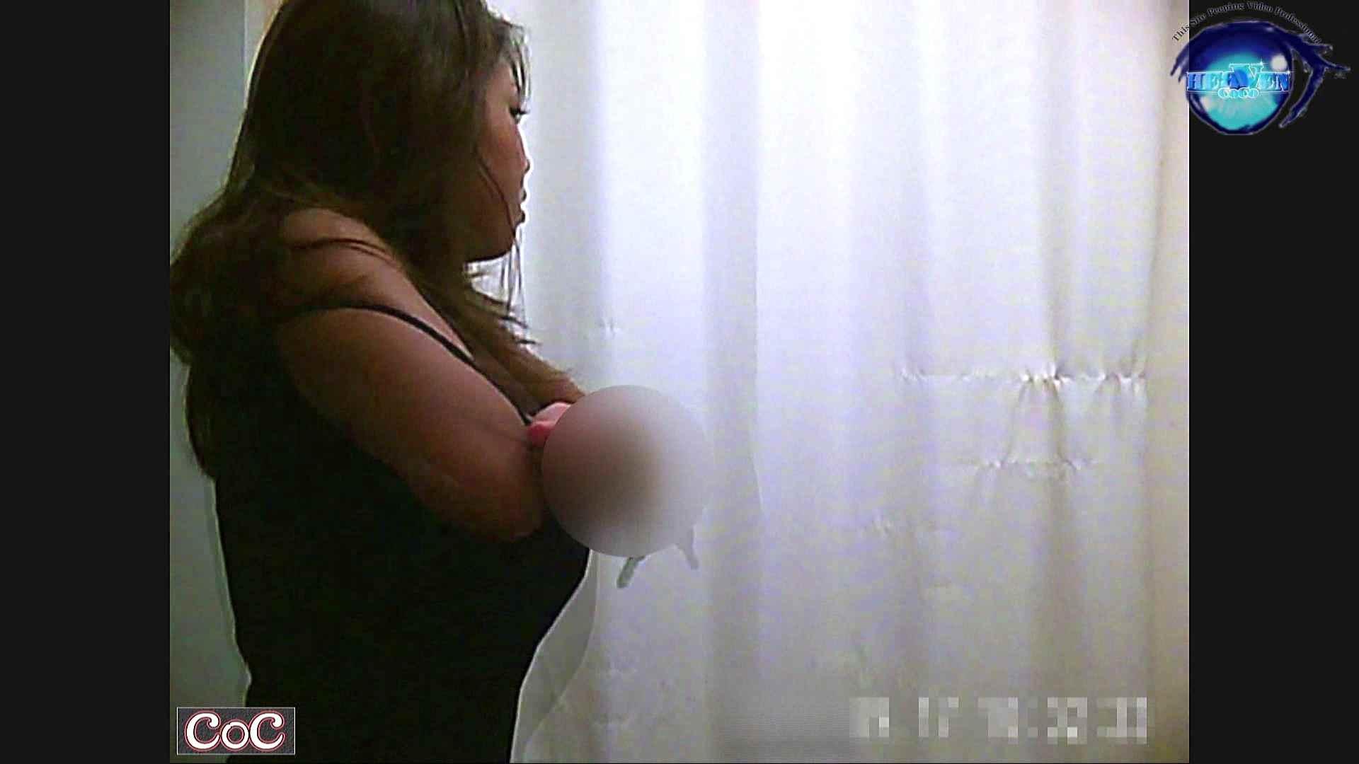 巨乳 乳首:激ヤバ健康診断!着替えの一部始終.vol.28 ※本編ボカシ・目線無し:のぞき本舗 中村屋