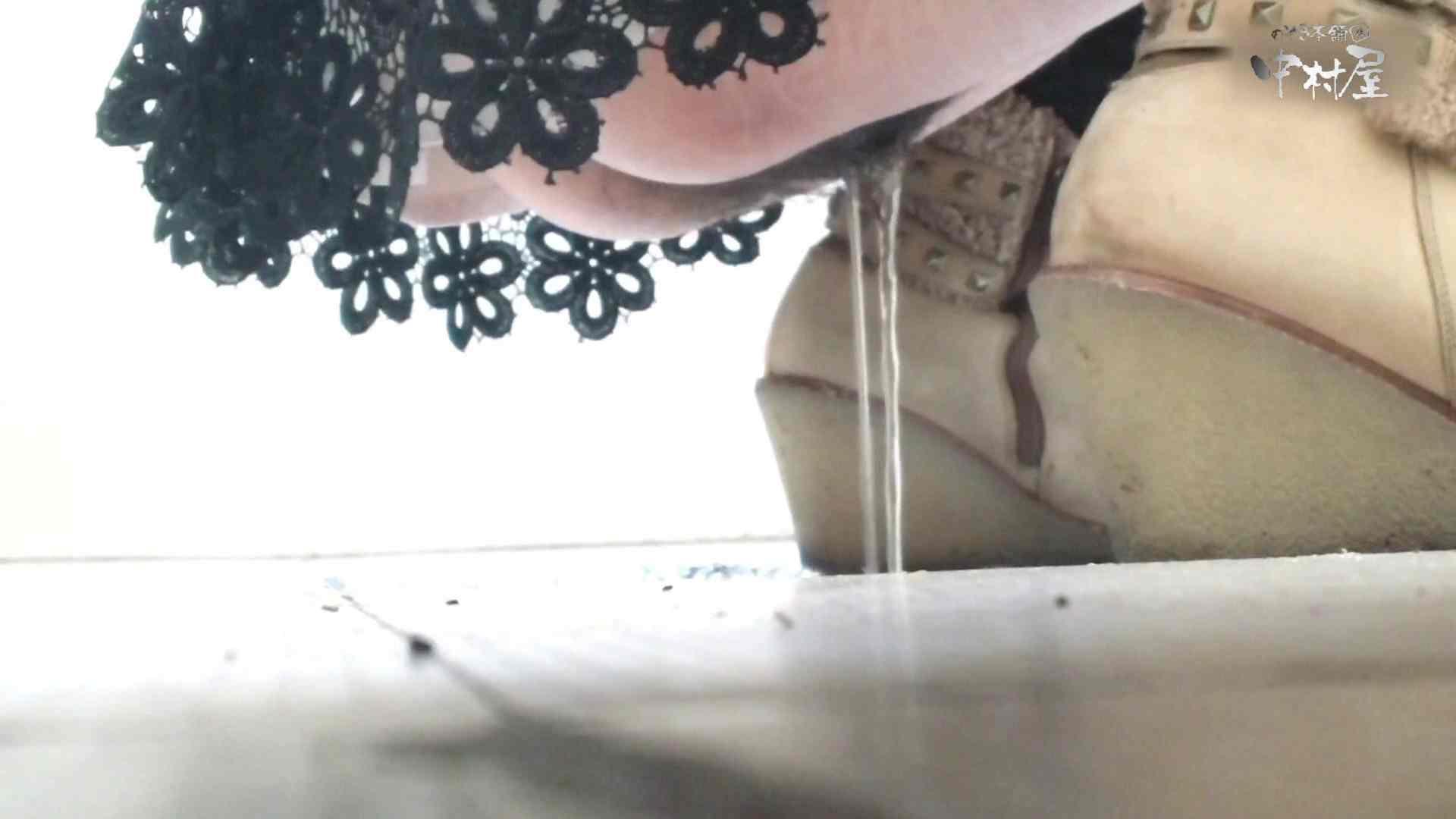 巨乳 乳首:GOD HAND 芸術大学盗撮‼vol.108:のぞき本舗 中村屋