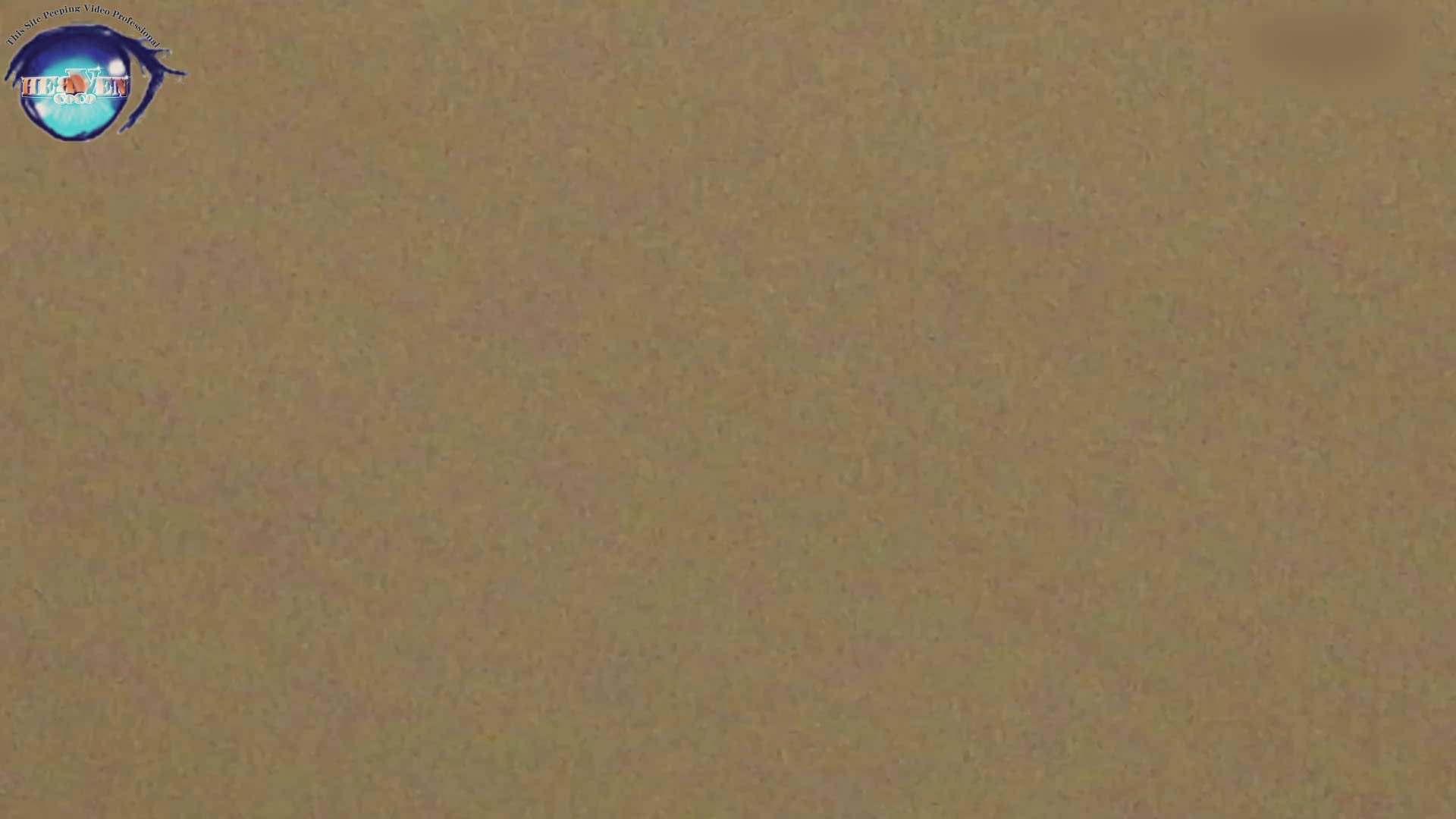 巨乳 乳首:GOD HAND 芸術大学盗撮‼vol.66:のぞき本舗 中村屋