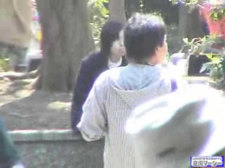 巨乳 乳首:制服パンチラ オリジナル 02:のぞき本舗 中村屋