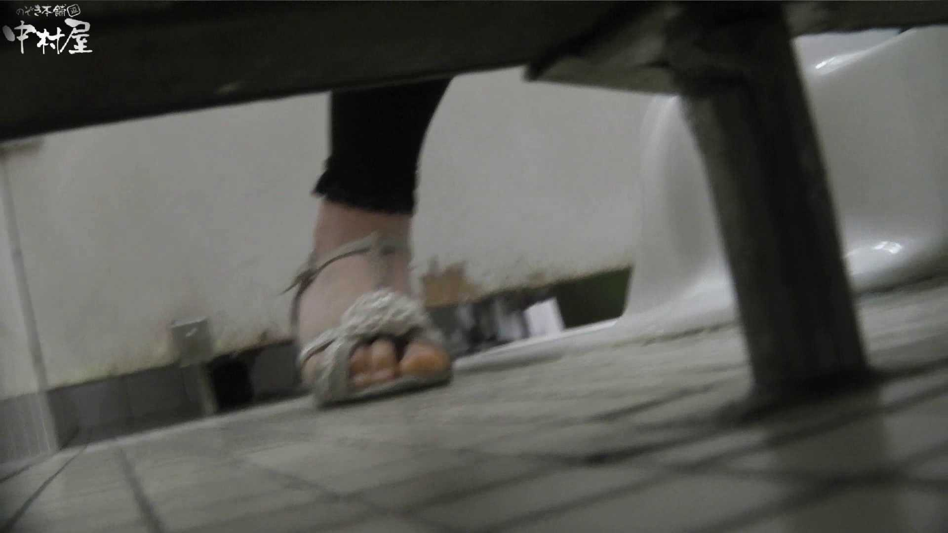 巨乳 乳首:vol.06 命がけ潜伏洗面所! 茶髪タン、ハァハァ 後編:のぞき本舗 中村屋