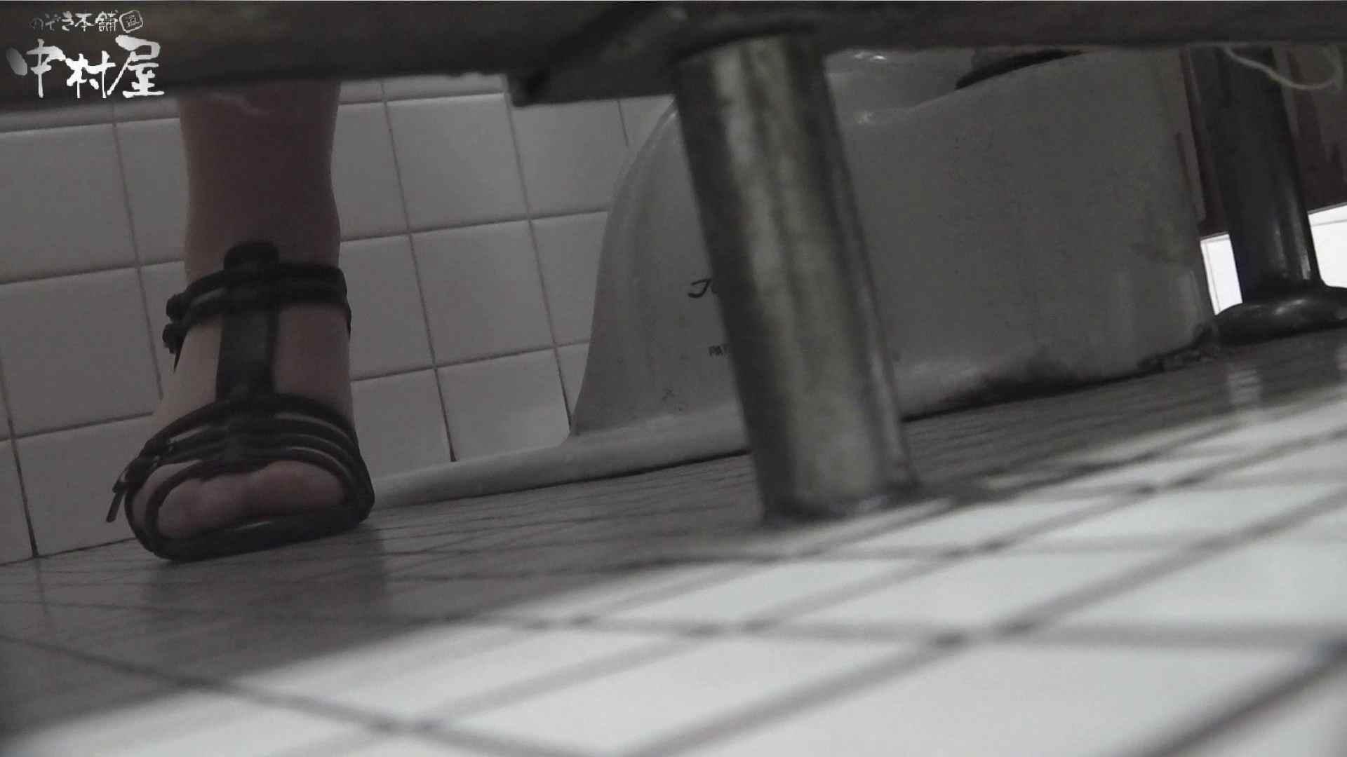 巨乳 乳首:vol.35 命がけ潜伏洗面所! ティッシュが残ってますyo後編:のぞき本舗 中村屋