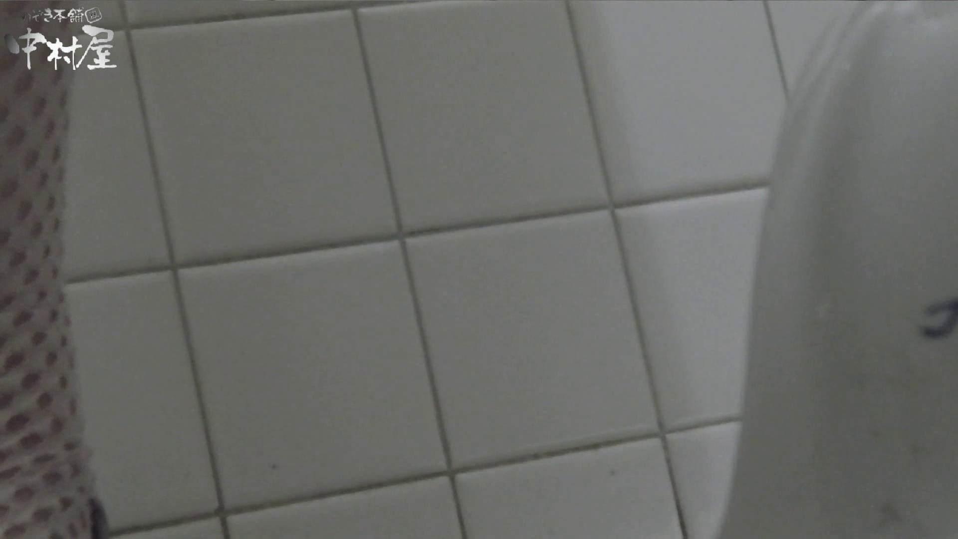 巨乳 乳首:vol.36 命がけ潜伏洗面所! スプラッシュ!OBです:のぞき本舗 中村屋