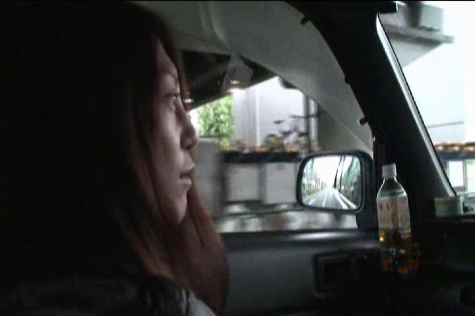 巨乳 乳首:車内で初めまして! vol04:のぞき本舗 中村屋