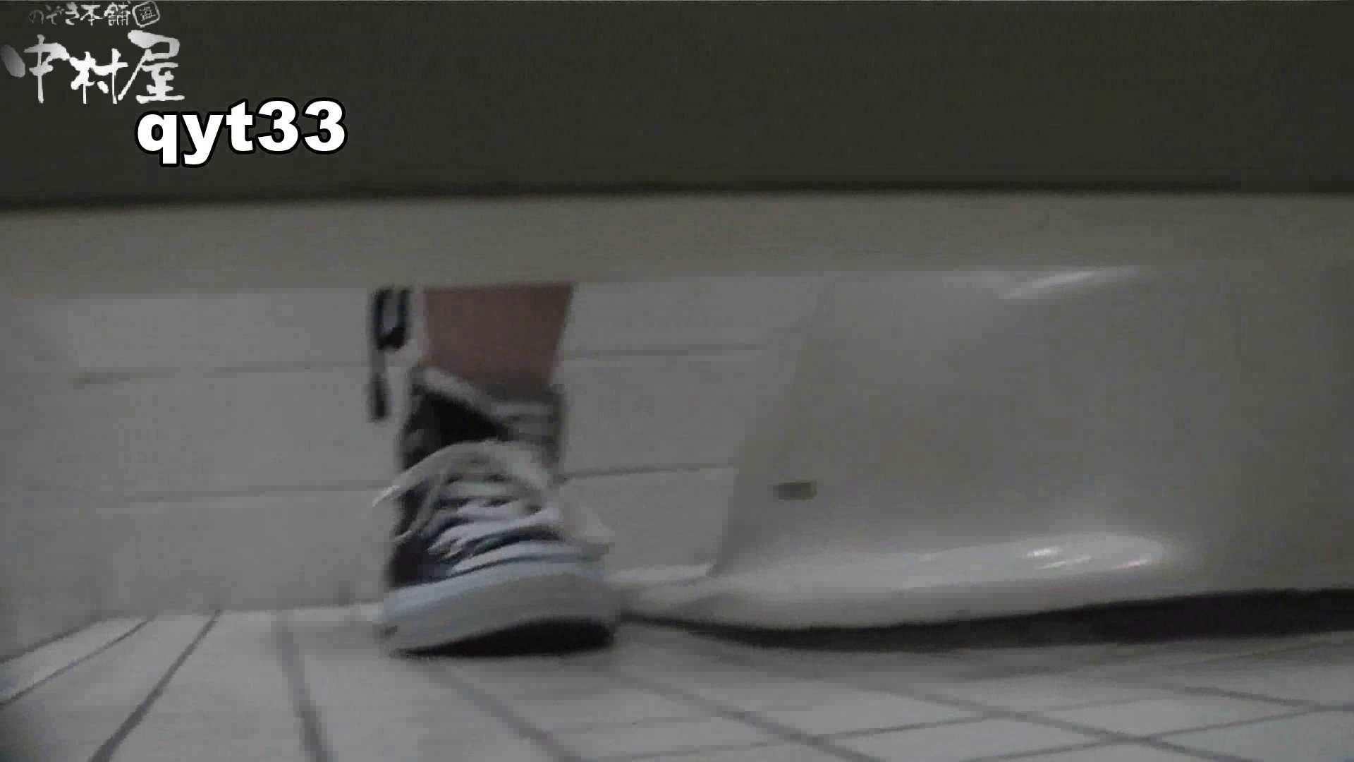 巨乳 乳首:【お銀さんの「洗面所突入レポート!!」】お銀さんの「洗面所突入レポート!!」 vol.33 獲物は逃しません:のぞき本舗 中村屋