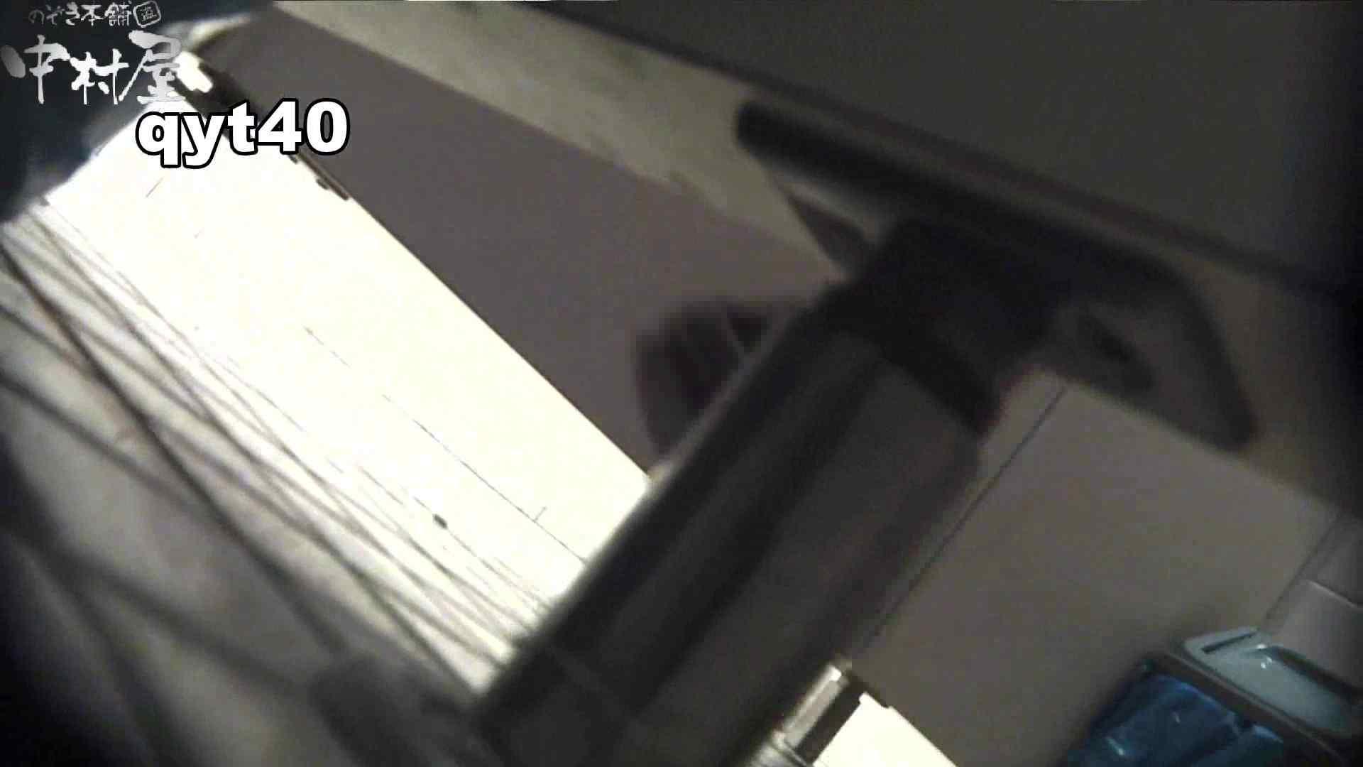 巨乳 乳首:【お銀さんの「洗面所突入レポート!!」】お銀さんの「洗面所突入レポート!!」 vol.40 温泉スタイル:のぞき本舗 中村屋