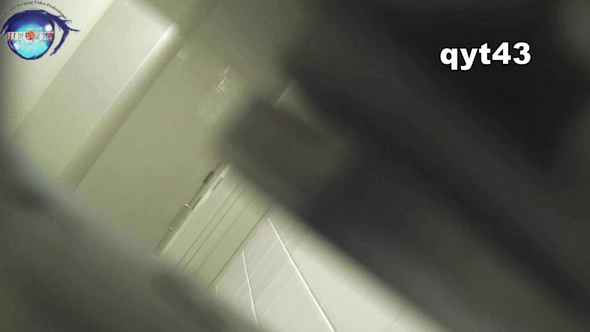 巨乳 乳首:お銀さんの「洗面所突入レポート!!」 vol.43 ちょろっとさん:のぞき本舗 中村屋