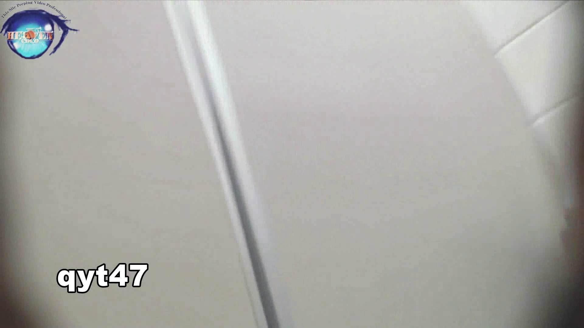 巨乳 乳首:【お銀さんの「洗面所突入レポート!!」】お銀さんの「洗面所突入レポート!!」 vol.47 (⌒-⌒)キラッ♪:のぞき本舗 中村屋