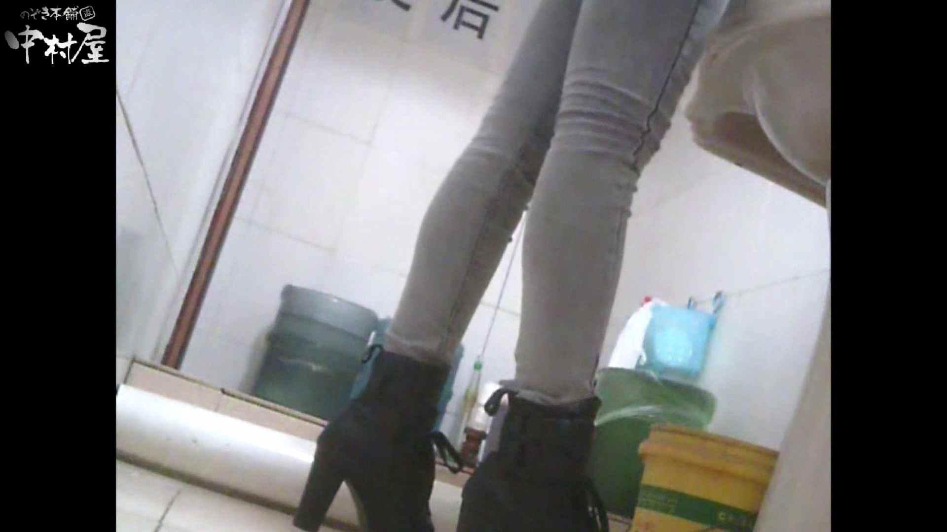 巨乳 乳首:李さんの盗撮日記 Vol.04:のぞき本舗 中村屋