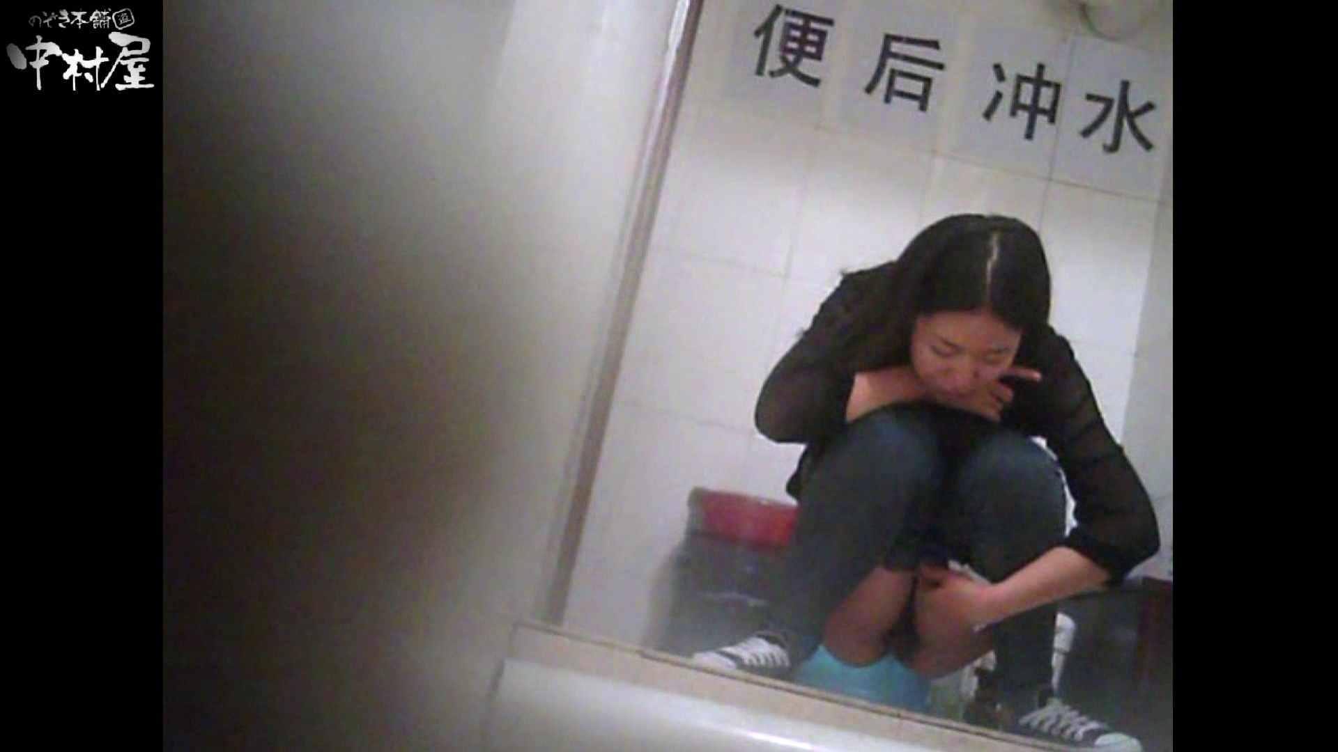 巨乳 乳首:李さんの盗撮日記 Vol.07:のぞき本舗 中村屋