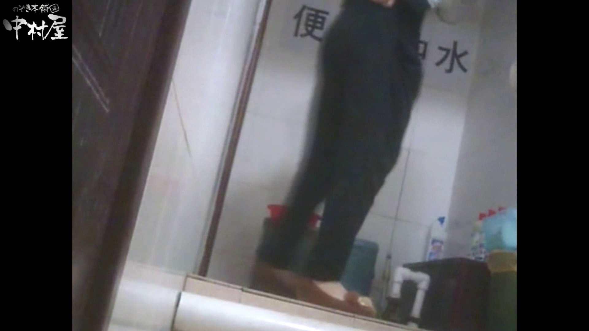 巨乳 乳首:李さんの盗撮日記 Vol.13:のぞき本舗 中村屋