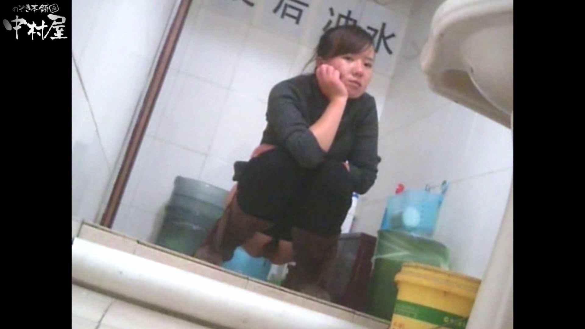 巨乳 乳首:李さんの盗撮日記 Vol.16:のぞき本舗 中村屋