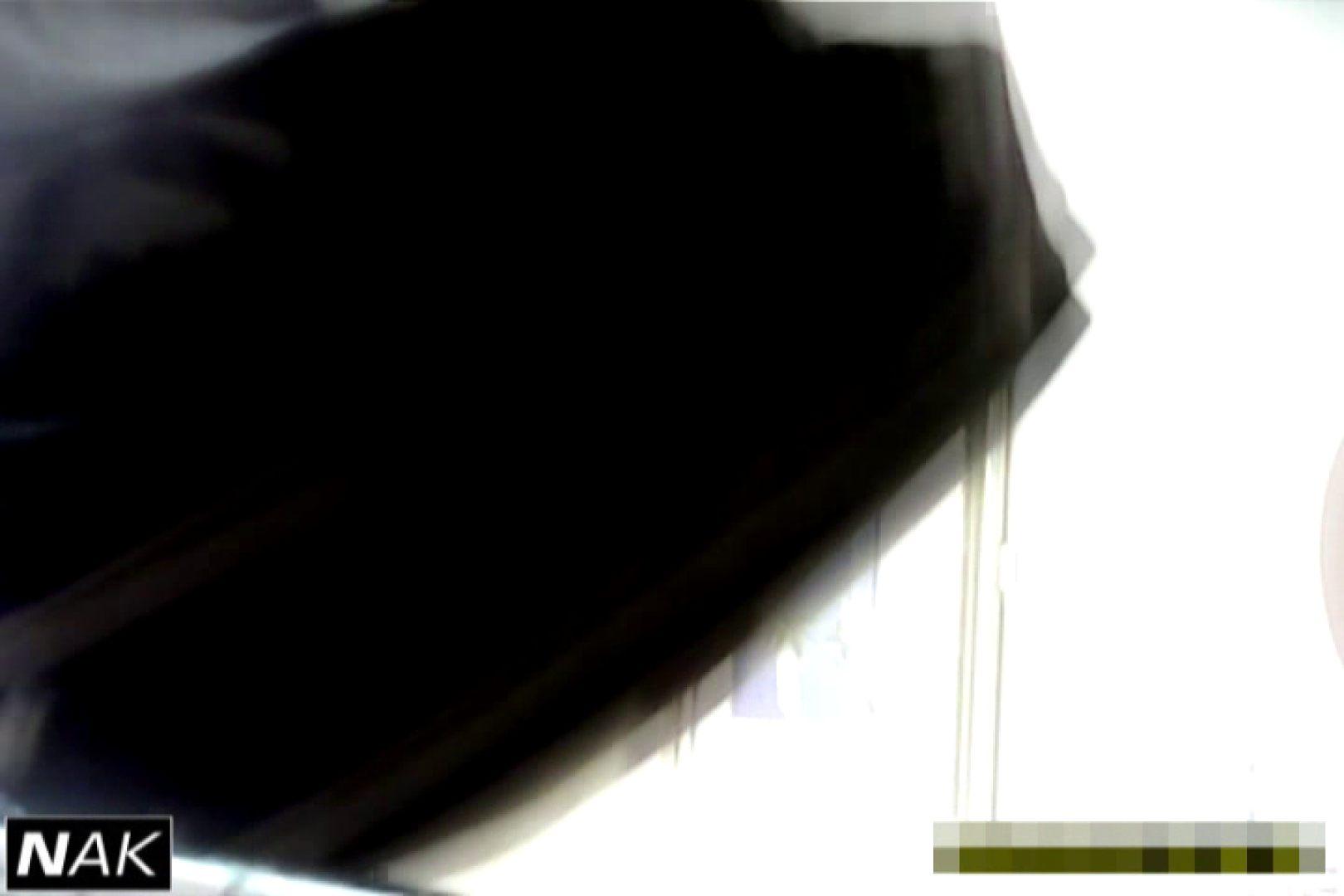 巨乳 乳首:超高画質5000K!脅威の2点かわや! vol.12:のぞき本舗 中村屋