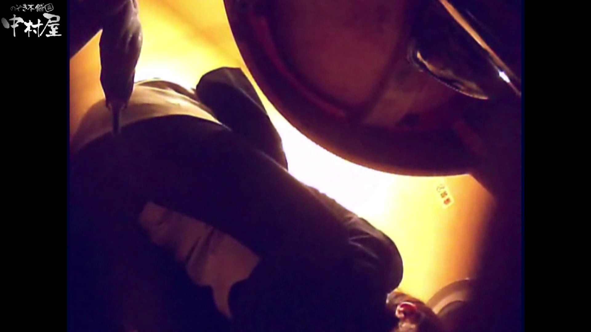 巨乳 乳首:突撃!女子化粧室の真実vol.40 後編:のぞき本舗 中村屋