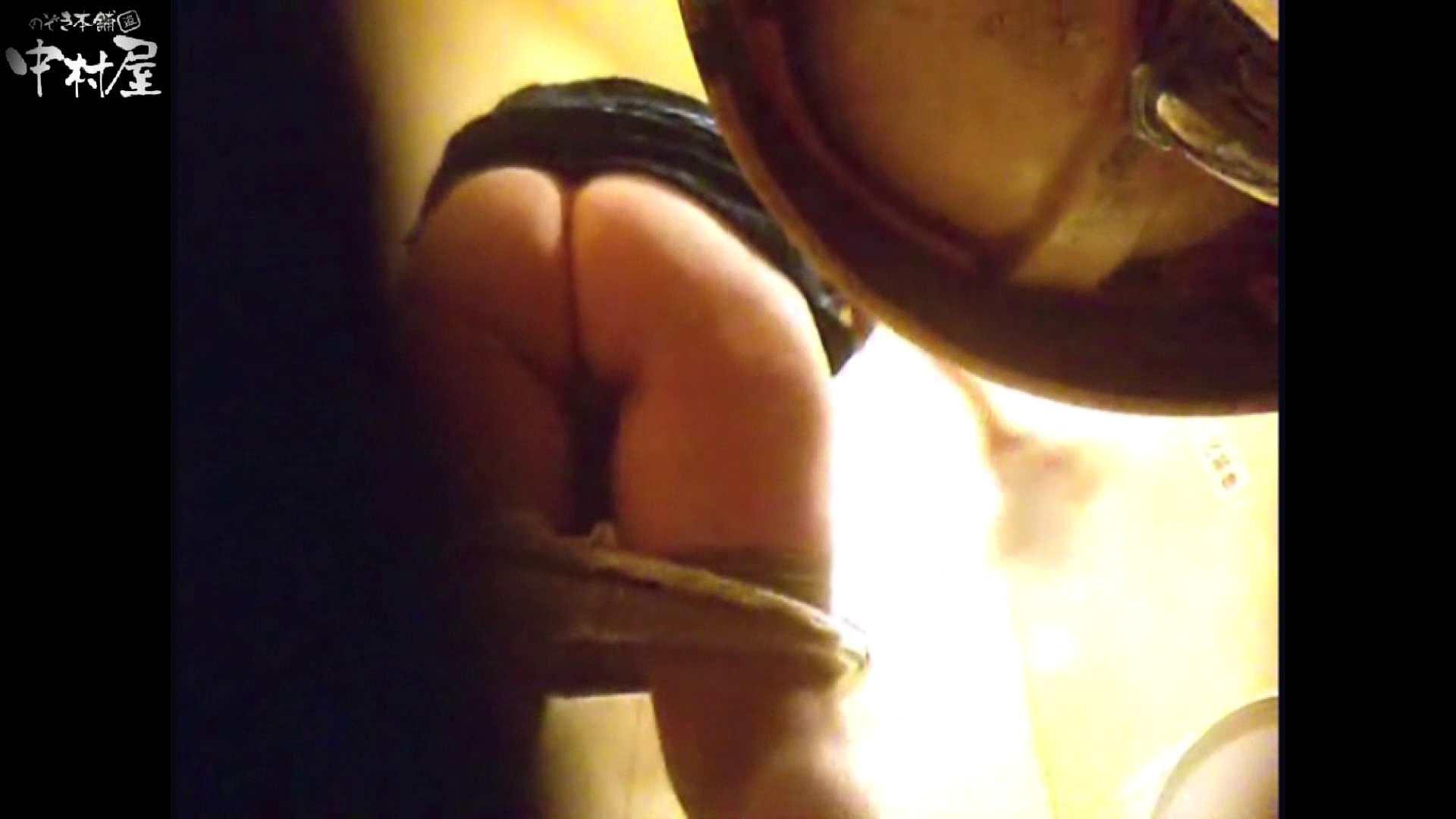 巨乳 乳首:ガチ盗撮!突撃!女子化粧室の真実~セカンドシーズン~vo,12:のぞき本舗 中村屋