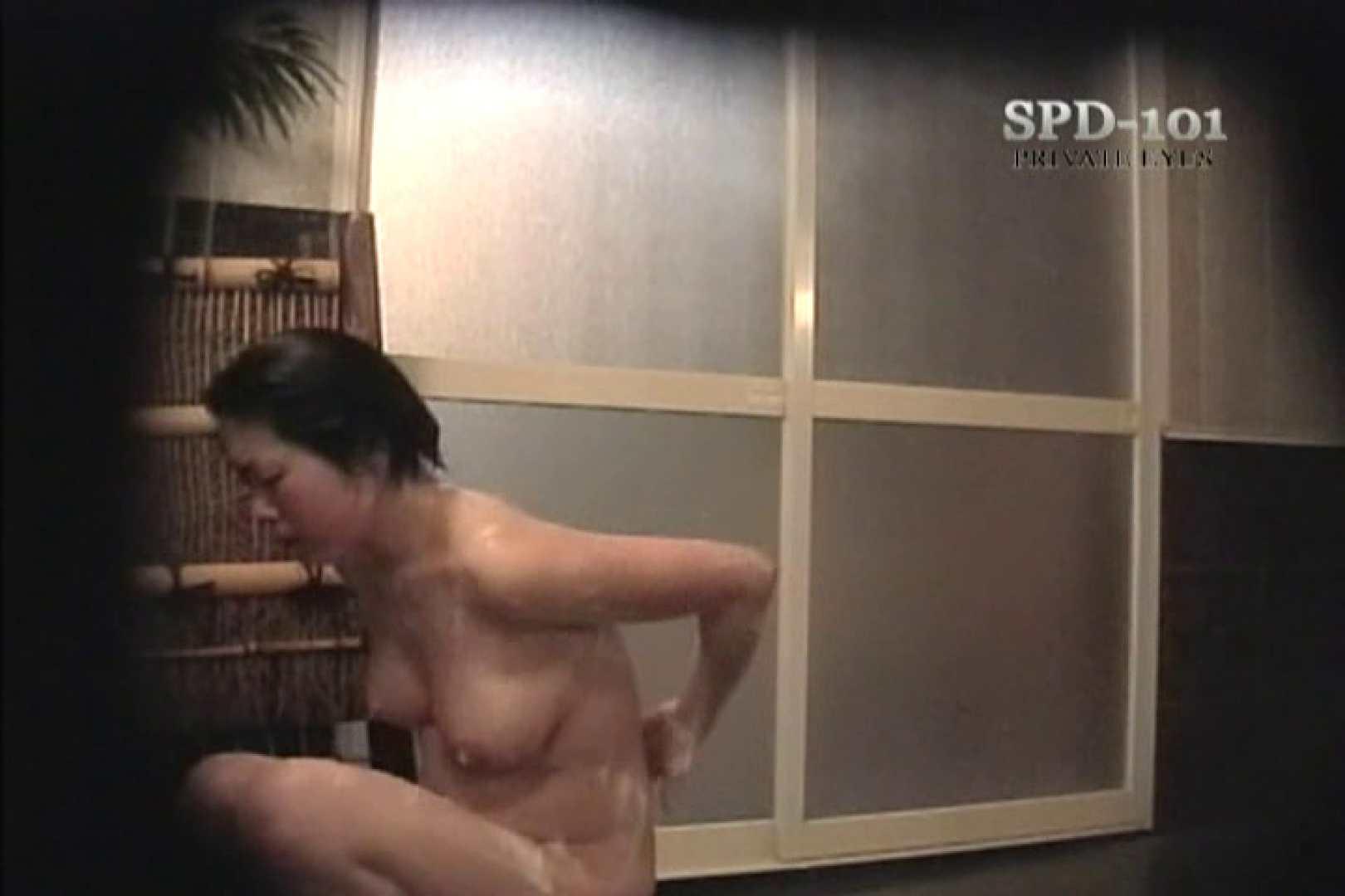 巨乳 乳首:高画質版!SPD-101 透明人間の視線 2:のぞき本舗 中村屋