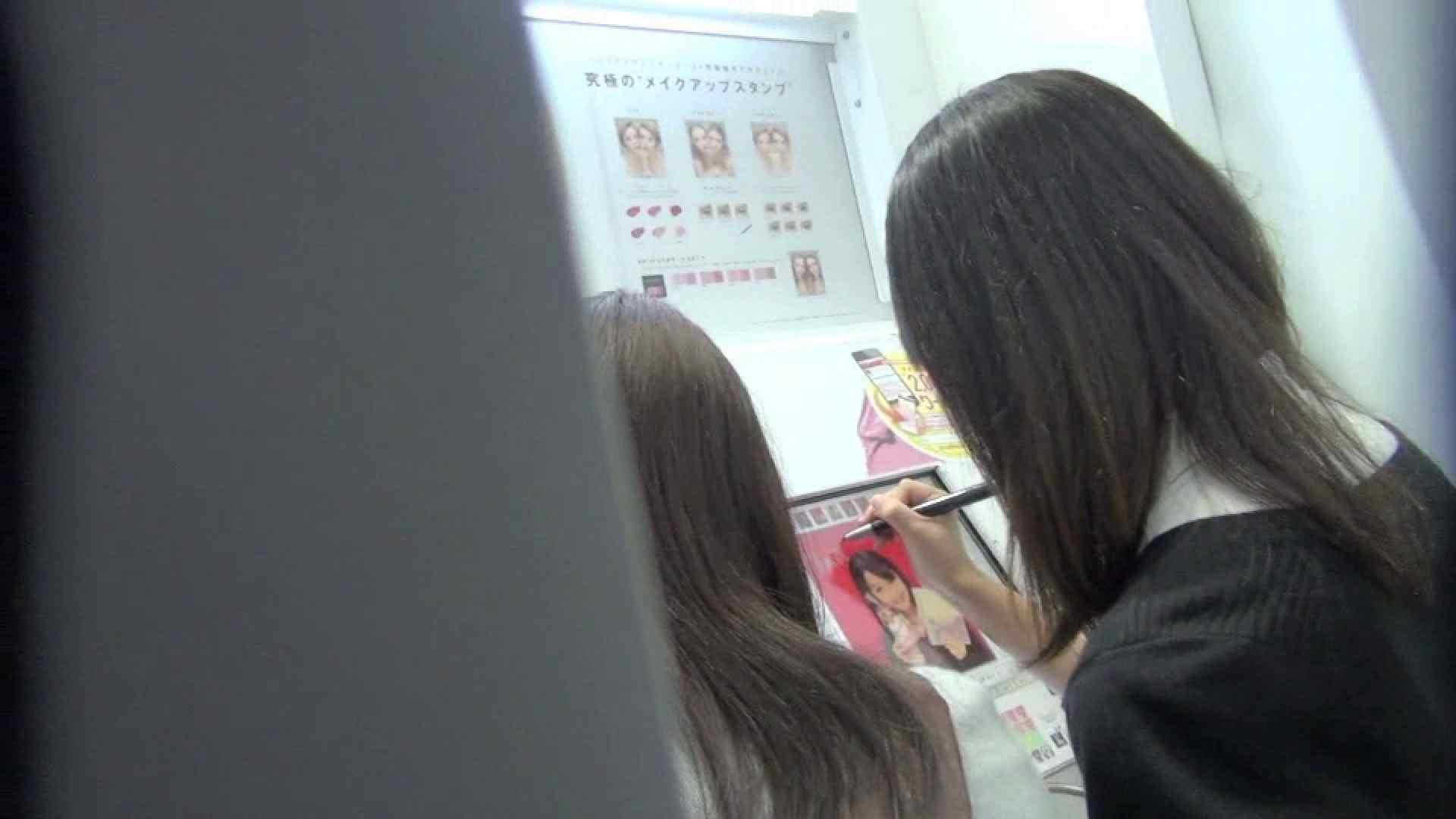 巨乳 乳首:現役ギャル盗撮師 hana様のプリクラ潜入!制服Pチラ!Vol.6:のぞき本舗 中村屋