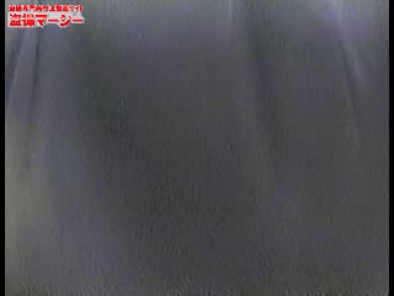 巨乳 乳首:盗撮女子学生ブラスバンド部横厠02:のぞき本舗 中村屋