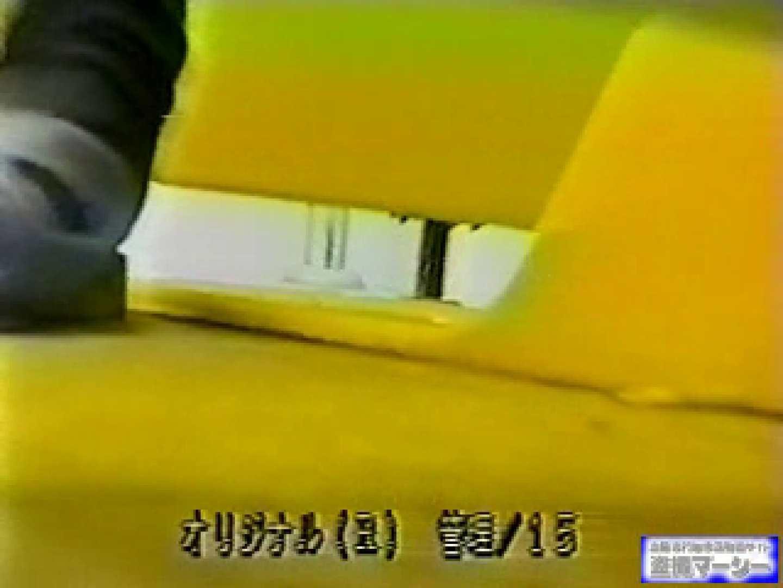 巨乳 乳首:壁下の隙間がいっぱいだから撮れちゃいました!:のぞき本舗 中村屋