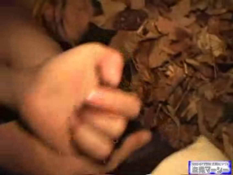 巨乳 乳首:素人嬢を追跡!! 摘発ビデオ :のぞき本舗 中村屋