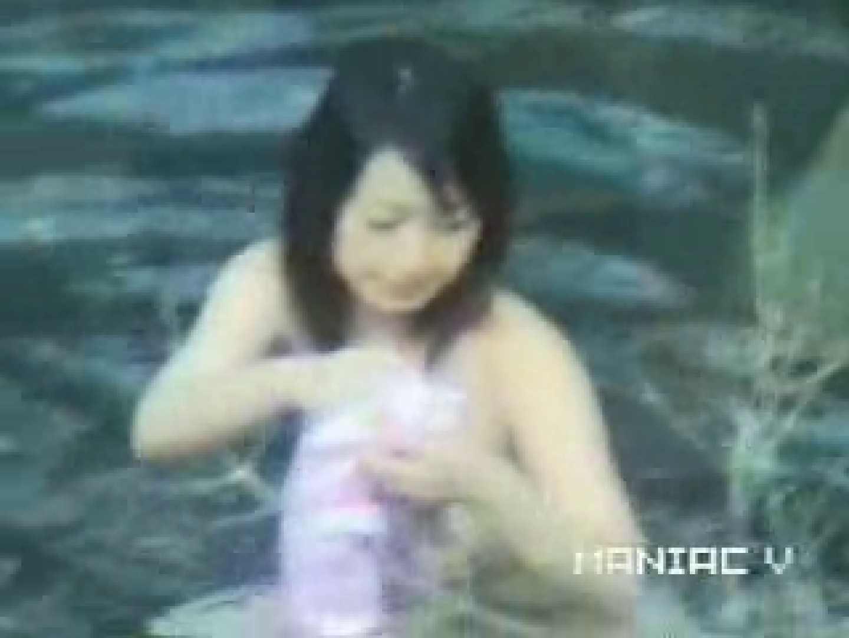 巨乳 乳首:露天美景4:のぞき本舗 中村屋