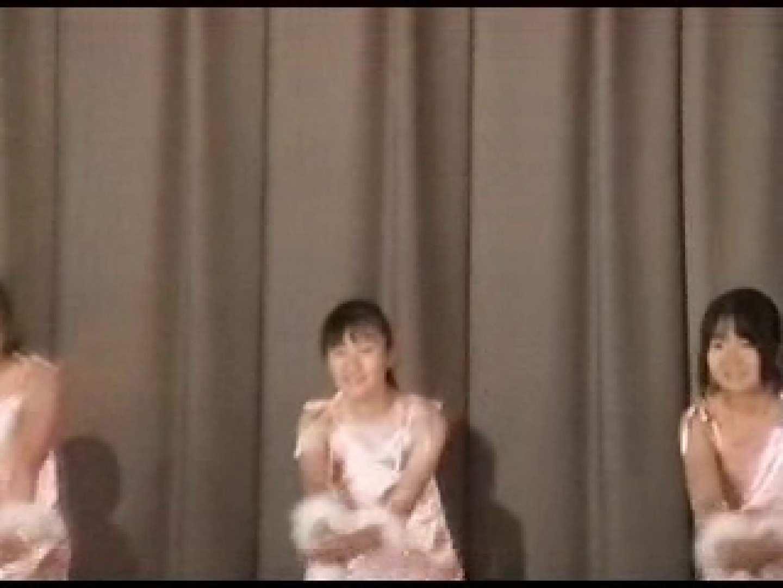 巨乳 乳首:あぁ~愛くるしい嬢達!アンスコ全開! vol.02:のぞき本舗 中村屋