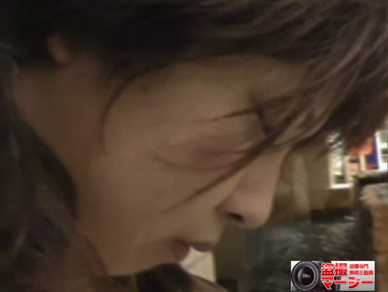 巨乳 乳首:いねむり嬢の乳首を激写:のぞき本舗 中村屋