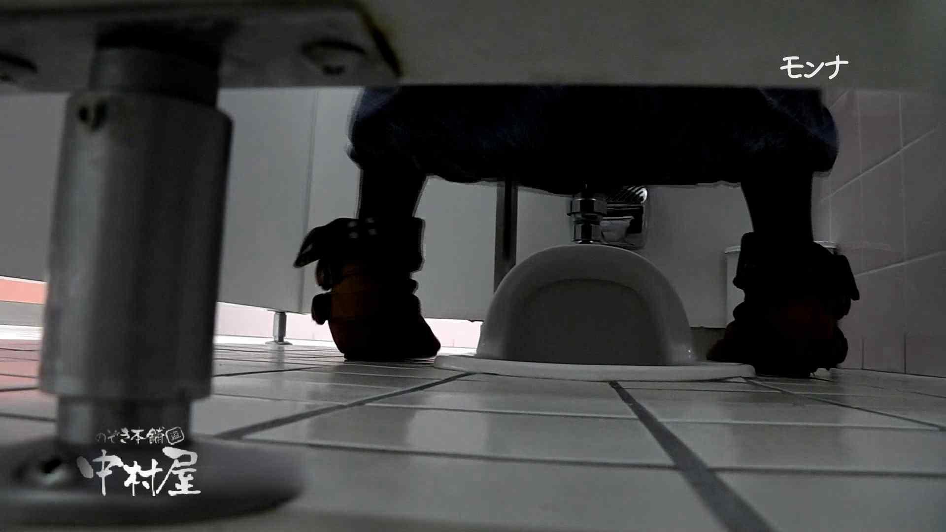 巨乳 乳首:【美しい日本の未来】新学期!!下半身中心に攻めてます美女可愛い女子悪戯盗satuトイレ前編:のぞき本舗 中村屋