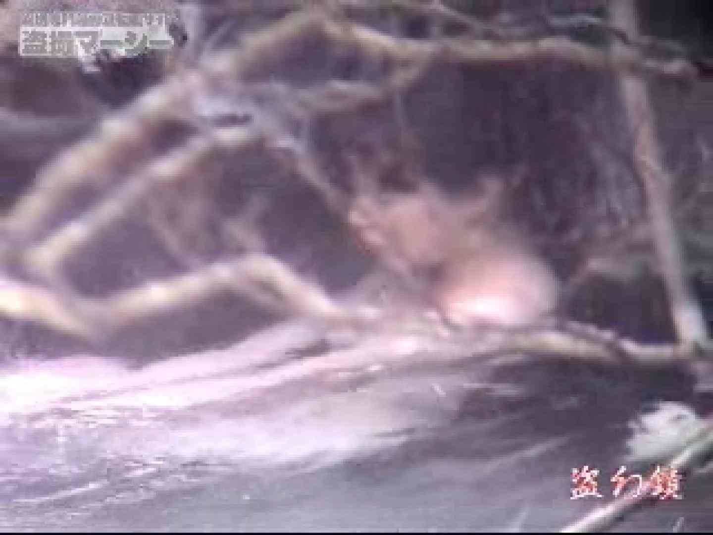 巨乳 乳首:白昼の浴場絵巻美女厳選版dky-05:のぞき本舗 中村屋